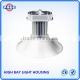 high power extrusion heatsink 200w LED high bay light fixtures 150w LED high bay housing by Foshan factory (ONLY FIXTURE)