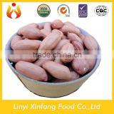 best selling products raw peanuts without shell bulk peanuts for sale raw peanuts prices