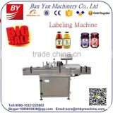 Shanghai factory automatic plastic bottle labeling machine, water bottle labeling machine