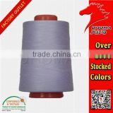 popular wholesale cross stitch sewing thread