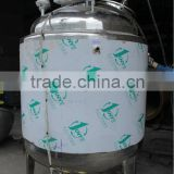 Stainless steel hot sugaring tank