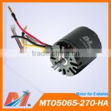 Maytech 5065 270KV e-bike electric longboard motor with hall sensor                                                                         Quality Choice