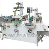 Full-Automatic Flat Bed Roll to Roll Continuous Self Adhesive Tape/Label/Trademark Platen Die Cutter/Die Cutting Machine