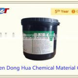 pcb shenzhen liquid printing ink. conductive carbon paste PCB ink,conductive ink for pcb