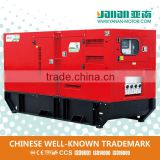 Yanan Silent Diesel Fuel Less Cummins 100kw Generators                                                                         Quality Choice