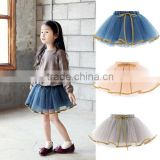 Girls Childrens Kids Dance Tutu Skirt Pettiskirt Gauze Dress Fancy Costume Clothes Manufacturer OEM ODM Factory Guangzhou