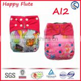 Happy Flute soft breathable newborn baby wizard prefold ai2 reusable cloth diaper