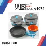 2015 Hard anodized Aluminum camping cookware set / camping grill pan LFGB FDA with stainless steel handle A403-1