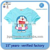 High Quality Boy's Clothing Cotton Light blue plain blank short sleeve T shirts Supplier