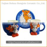 2015 inexpensive ceramic dinnerware porcelain childrens dinnerware set
