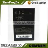 cpld-08 battery for coolpad 8020 high capacity coolpad battery