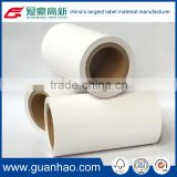 high quality laser printing paper label material in jumbo roll,raw label material manufacturer