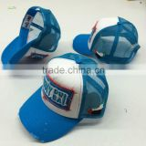 Hot selling mesh fabric washed adjustable racing cap captain sailor tracker baseball caps ventilate hats