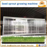 Hydroponic fodder machine system / cattle green fodder growing machine / mung bean sprout machine