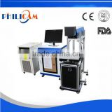 PHILICAM 50W Water cooling diode side pump YAG laser marking machine for metal and plastic