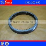 Zhongtong Coach Bus Part Spare Part Gearbox Part Sliding Sleeve Chinese Parts 1312302057