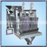 BT-ACZ-D Small 2 Head Linear digital weigher commercial food packaging equipment for food weighing and filling