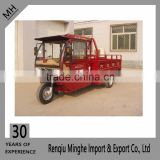 China H3 Closed Red and Blue Gasoline Three Wheeler Motorcycole Tricycle Cargo with Max Loading 200kg for sale