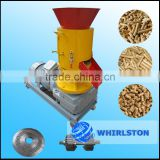Small Flat Die Wood Pellet Mill With Feeder, High Quality Small Wood Pellet Making Machine,Palm Wood Pellet Making Machine