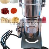 multifunction swing type stainless steel high speed dry food grinder & crusher