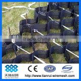 HDPE Plastic Geocell for sale