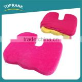 Cheap wholesale custom color home office chair seat cushions comfort orthopedic memory foam seat cushion