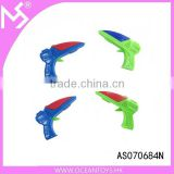 New mini laser tag gun hen party fun game plastic toy guns