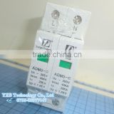 ADM5-2P 40KA high quality 20-40kA 2P+N 110V 220V 380V AC ADM5-C Din Rail SPD low voltage surge protector