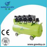 industrial oil free air compressor/silent oil-free air compressor/oilless air compressor for industry