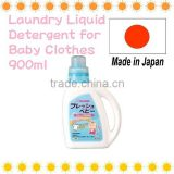Japan Laundry Liquid Detergent for Baby Clothes 900ml Wholesale