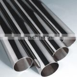 grade 201 bright decorative stainless steel pipe