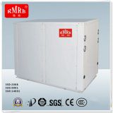 RMRB- 10SSR 39.6kw silent work heat pump cooling heating hot supply machine high quality water source chiller