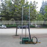 Cheap bore well drilling machine price for borehole drilling machine