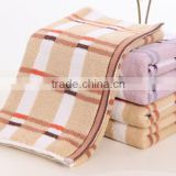 Traditional style stripe fabric jacquard home use towel canbe add your logo from China manufactory