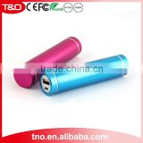 Promotion gift Cylinder power bank 2600mah                                                                                                         Supplier's Choice