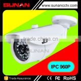 High quality 3.6/6mm fixed lens 20meters ir distance 1.3mp 960p network ip security ip camera systems