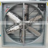 Poultry farm chicken house air ventilator exhaust fan/extractor fan/box fan