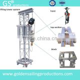 heavy duty aluminum truss Tower system aluminum stage truss rigging system
