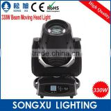 Wholesale 15R moving head stage beam light , stage equipment(More beam effect )/SX-MH330A