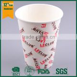 printed 5oz paper cup/hot chocolate paper cups/logo printed disposable paper coffee cups