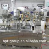 BD-420 Automatic Body Warmers Filling Packing Machine/Bagging Machine