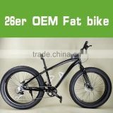 2015 new product 27 speed aluminum alloy mountain bike light weight snow bike