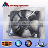 Chinese Brand Vehicle geely auto accessories Condenser fan motor assembly