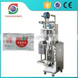 Multifunction packaging machines suitable all liquid,ketchup,sause,water packing machine with Liquid metering pump