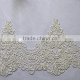 corded net embroidery lace border/Nylon/Cotton lace trim/Embroidery Saree Border Lace/                                                                         Quality Choice