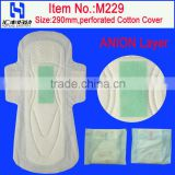OEM brand New Arrival Best Selling Breathale Sanitary Napkins Manufacture In China