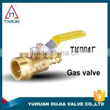 OUJIA ltd security no leaking with varity connection brass gas valve for family expenses /industry using