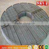 stainless steel 316L demister mesh pad with grid