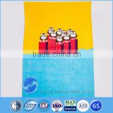 Wholesale 100% cotton velour custom digital printed beach towels                                                                         Quality Choice