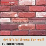 salt surface acid resistant antique thin brick tile for wall